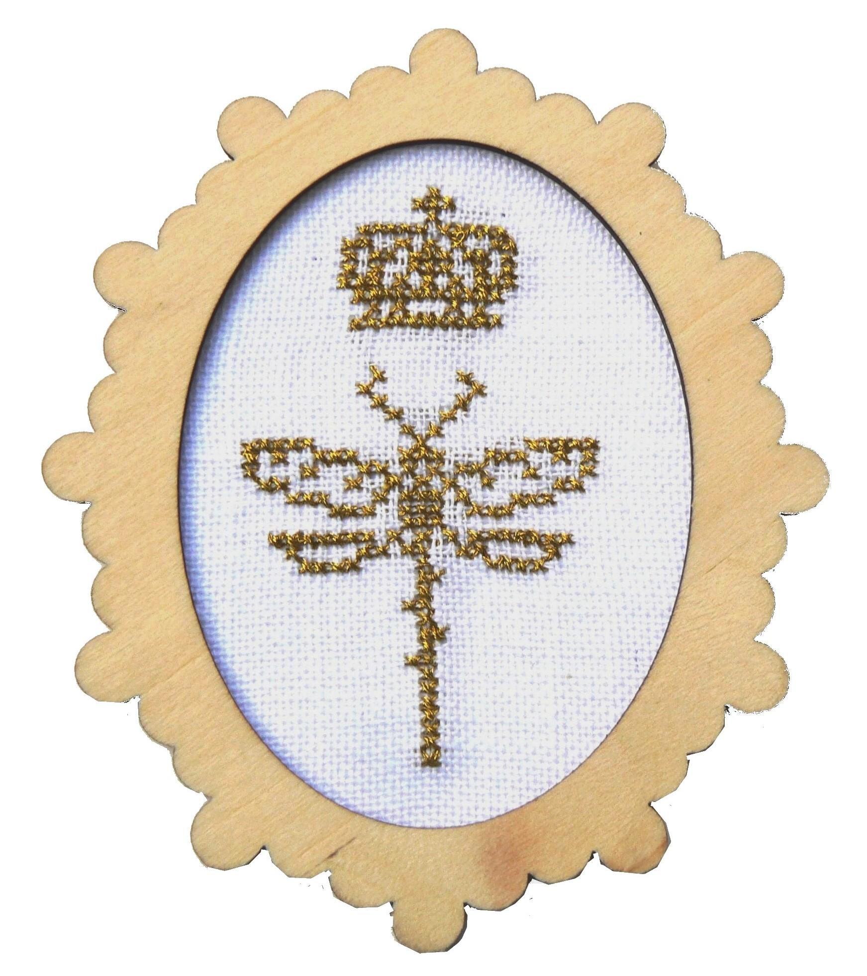 Libellule fil métallisé doré kit à broder dans mini cadre